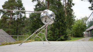 Aaron Heino: Big Fish -veistos
